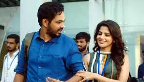 Tamil Naan Sirithal Full Movie Download 720p Online Leaked in HD Prints,  Here are the sites