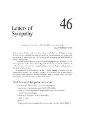 Empathy Letter Sample Stunning Empathy Letter Sample Gallery Best Resume Examples And 10