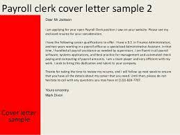 Payroll Clerk Duties Under Fontanacountryinn Com