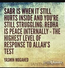 Image result for allah knows what the best for you