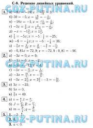ГДЗ решебник по алгебре класс дидактические материалы Звавич 8