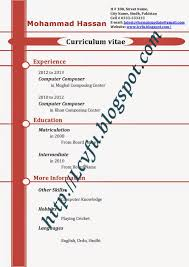 latest cv format ms word tk latest cv format ms word 25 04 2017