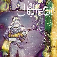 Stream The Wire Stream Jerusalem In My Hearts Daqaiq Tudaiq In Full Via The Wire