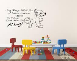 lion king wall art wonderful lion king simba childrens bedroom wall sticker wall art decal home