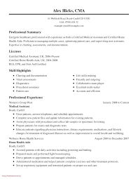 Example Of Medical Assistant Resume Resume Front Office Medical Assistant Resume Receptionist