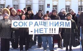 Генконсульство России в Сан-Франциско объявило о закрытии с сегодняшнего дня - Цензор.НЕТ 4029
