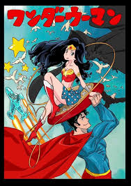 sushio diana prince superman wonder woman poster fictional character ics
