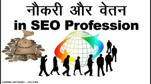 Image result for Careers vs job in hindi