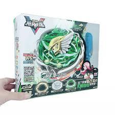 Đồ Chơi Noel - Thần Tiễn Lam Thạch Plus - Con Quay Nado 5 - Đồ Chơi Trẻ Em  Toy Mart