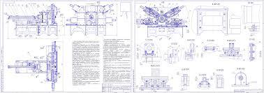 Курсовая работа по технологии машиностроения курсовое  Дипломный проект Разработка технологического процесса изготовления Стойки
