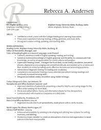 Resume Personal Attributes Sample