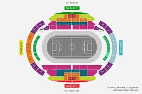 Ekaterinburg Arena Seating Chart
