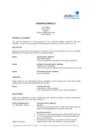 Nice Hobby For Resume Images Documentation Template Example