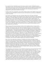 essays on respect definition essay on true friendship anne s essays on respect definition essay on true friendship