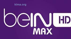 تردد قنوات بي ان سبورت ماكس bein sport max - كلمة دوت أورج