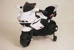 <b>Детские мотоциклы на аккумуляторе</b>. Купить детский ...