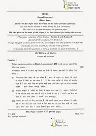 icse hindi class x board question paper years question icse 2015 class 10th hindi question paper