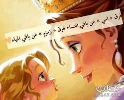 حنان الام المسلمة images?q=tbn:ANd9GcQ