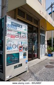 Small Cigarette Vending Machine Fascinating Cigarette Vending Machine Outside A Small Tobacconist Shop Oita