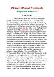 essay writing on swami vivekananda 412 words essay on swami vivekananda preserve articles