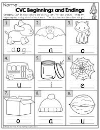 Thanksgiving Printouts And Worksheets Syllable Kindergarten ...