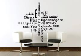 wall sticker cheers wall writing decor 2018 wall decorations