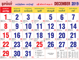 Nakshatra Animal Chart In Tamil 2019 Tamil Monthly Calendar December Learn Tamil Online