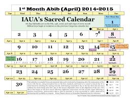 Lunar Chart 2015 Iauas True Lunar Solar Sabbath Calendar 1st Moonth Abib