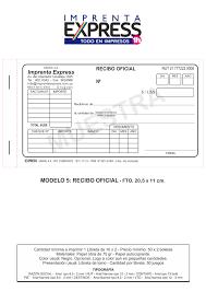 Modelo De Recibo Modelo 5 Recibo Imprenta Express
