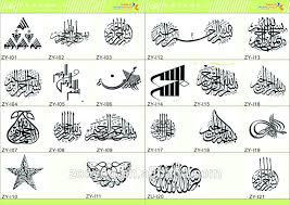 Small Picture Muslim Stickers Zooyoo Decorative Stickers Art Vinyl Home Decor