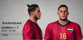 PES 2020 Faces Ramadan Sobhi by Eslam Karem ~ SoccerFandom.com | Free PES  Patch and FIFA Updates