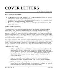 One Page Cover Letter Sample Salutations Cover Letter Business