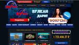 Автомат Lucky Haunter в казино Вулкан Платинум