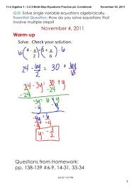multi step equations practice pd