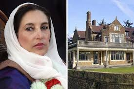 Benazir Bhutto s son calls for independent U N  probe to solve his mother s  murder NEVER MIND   WordPress com