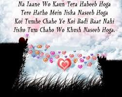 Beautiful Heart Touching Quotes In Hindi Best of Very Heart Touching Sad Quotes In Hindi