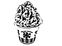かき氷いちご練乳イラスト No 511350無料イラストなら