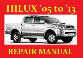 TOYOTA HILUX HI-LUX VIGO 2005 TO 2013 WORKSHOP SERVICE