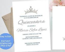 Quincenera Invitations Quinceanera Invitation Spanish Etsy