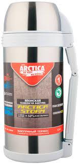 Купить арктика 205-1800N <b>1.8 л</b> - <b>термос универсальный</b> с ...
