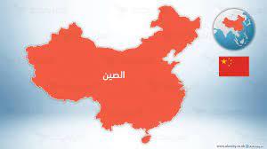 القوة الناعمة للصين