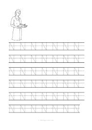 Letter N Worksheets Uppercase Letter N Color By Letter Worksheet ...