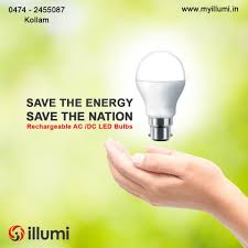 Illumi Light Bulbs Illumi Led Bulb In Kollam Kollam Other Electronics Infomagic