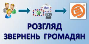 Робота з розгляду звернень громадян у Білокуракинському відділі Старобільської місцевої прокуратури