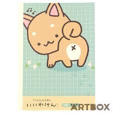Buy San X Iiwaken Shiba Pup Graph Paper Kraft Exercise Book At Artbox