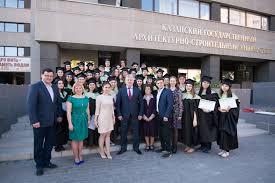 КГАСУ состоялось торжественное вручение дипломов выпускникам  В КГАСУ состоялось торжественное вручение дипломов выпускникам программы Переводчик в сфере профессиональной коммуникации