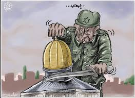 Image result for caricature palestinian authority