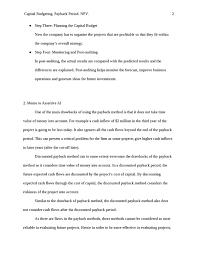 essay capital essay