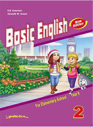 19 tahun 2014 tentang mata pelajaran bahasa daerah sebagai muatan lokal wajib di sekolah madrasah. Buku Bahasa Inggris Sd Kelas 2 Ziplasopa