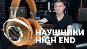 High End <b>наушники</b> от <b>Klipsch</b> — Heritage HP-3 - YouTube